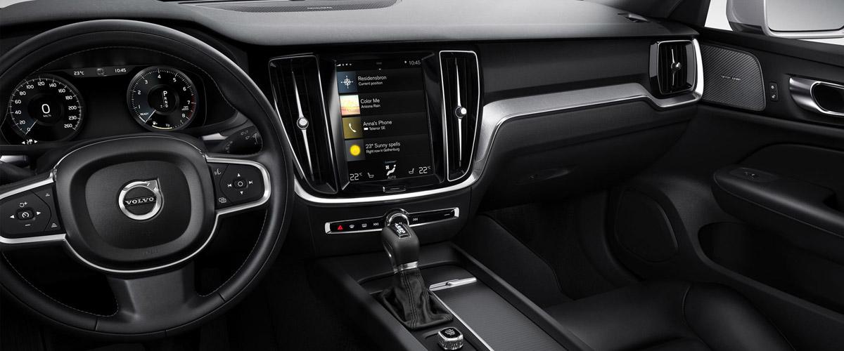 Volvo XC40 impianto audio