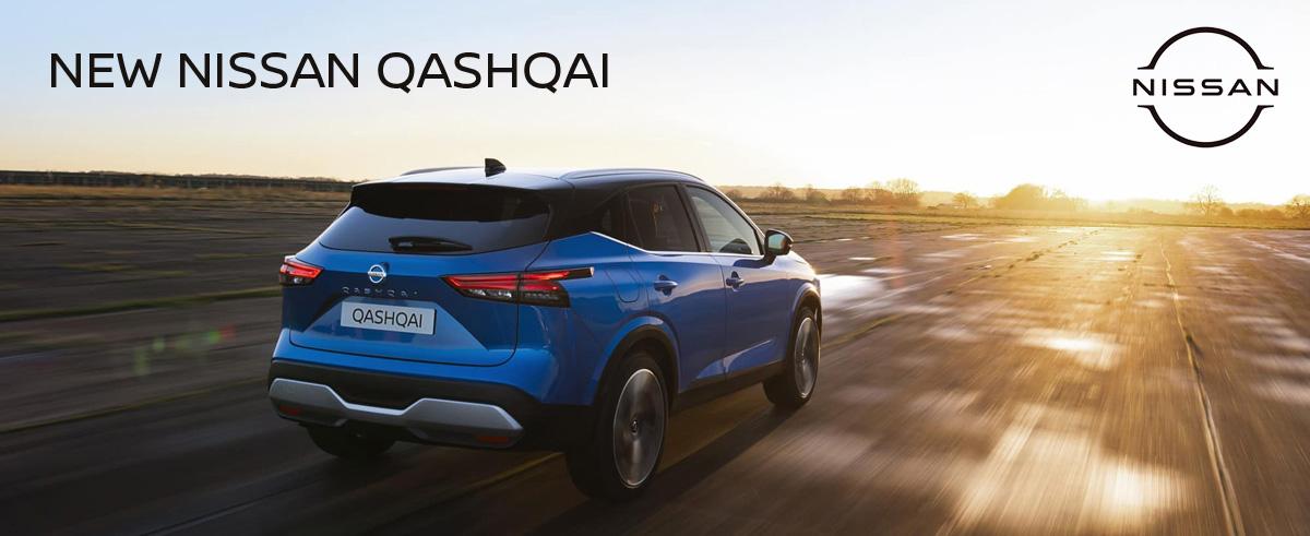 New Nissan Qashqai Autocentro Carlo Steger Mendrisio